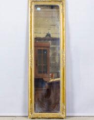 Antiikne gildi peegel