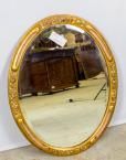 Antiikne ovaalne gildi peegel